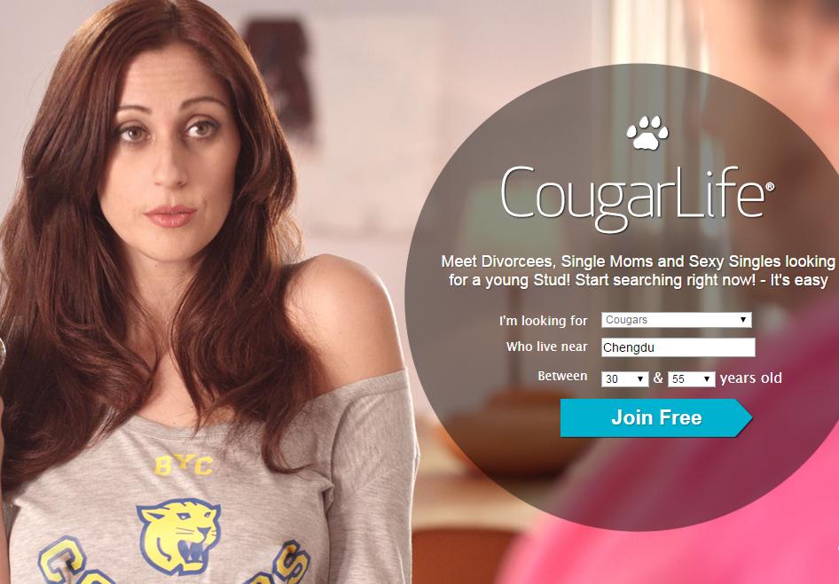 Cougarlife Sign Up